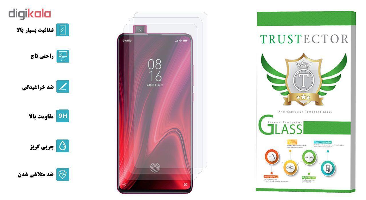 محافظ صفحه نمایش تراستکتور مدل GLS مناسب برای گوشی موبایل شیائومی Redmi K20 Pro بسته 3 عددی main 1 2