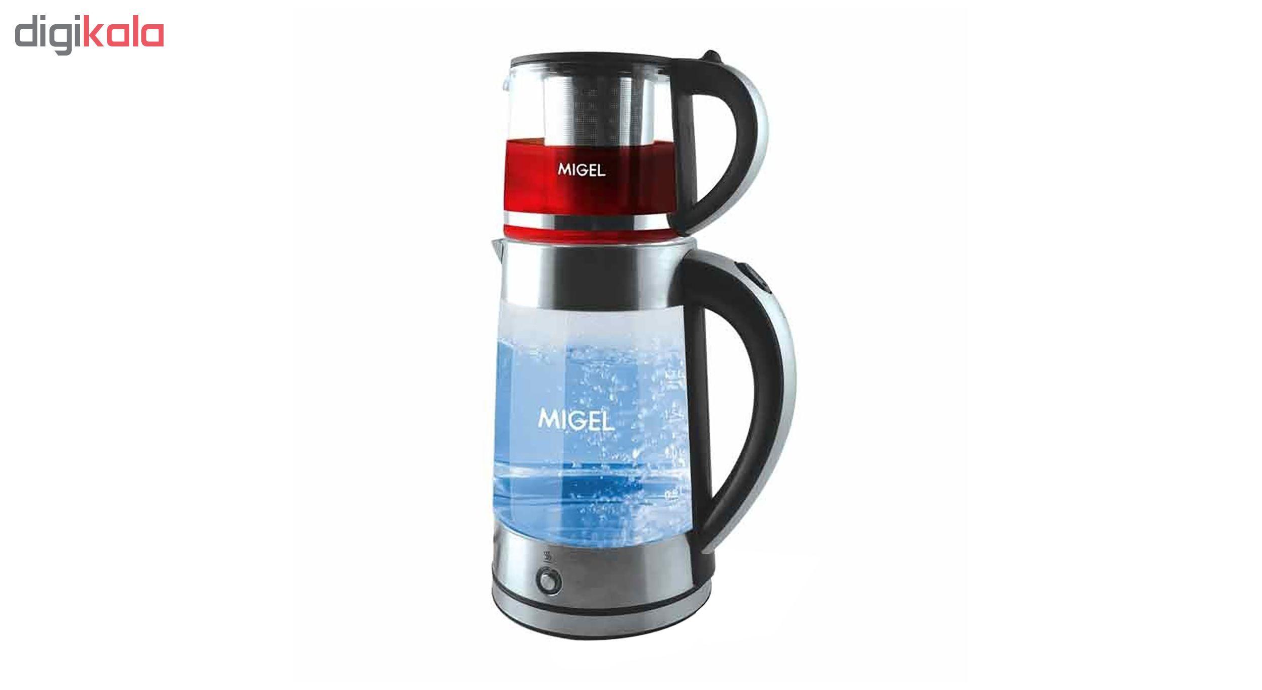 چای ساز میگل مدل GTS 220 main 1 1