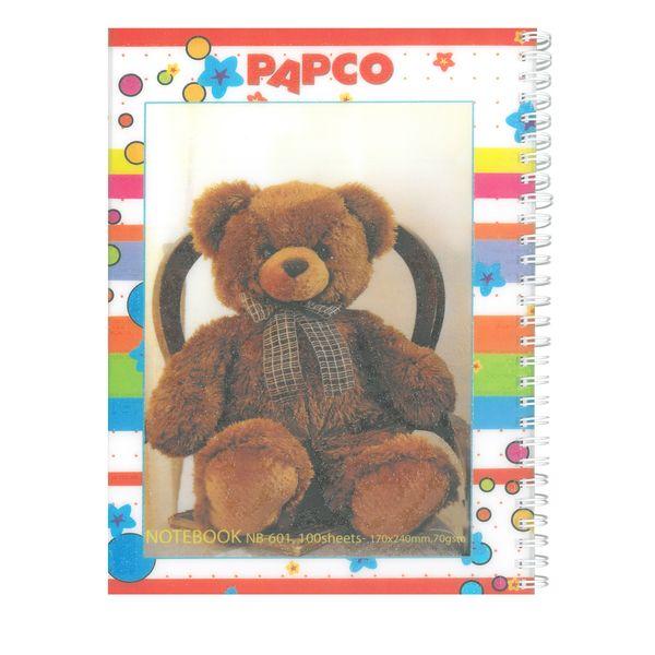 دفتر مشق پاپکو مدل NB-601 کد 322