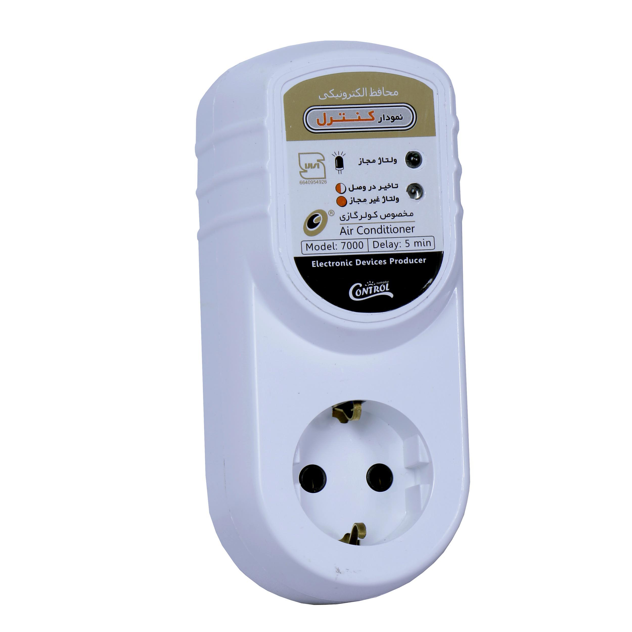 محافظ ولتاژ نمودار کنترل کد 12409