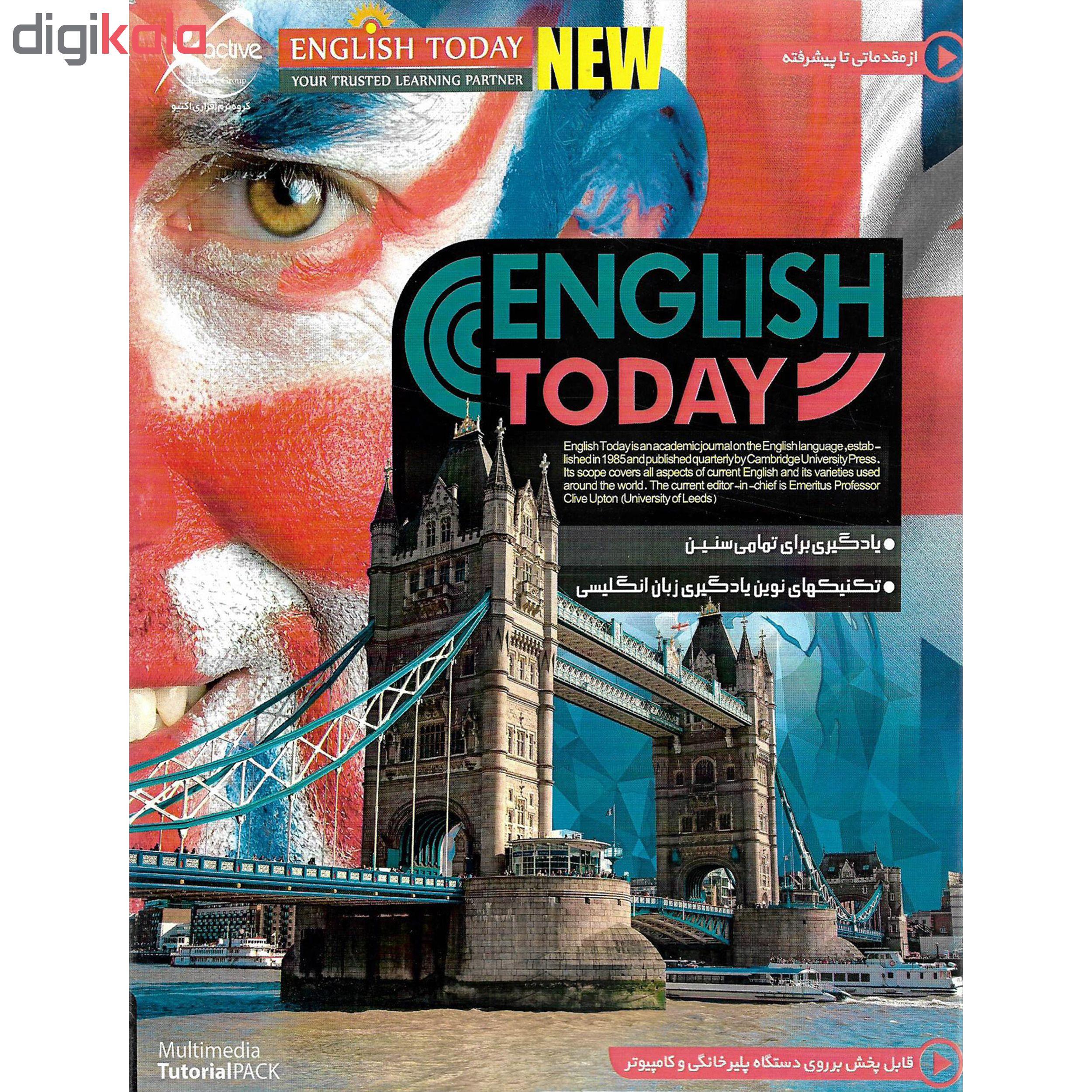 نرم افزار آموزش زبان انگلیسی نود روز نشر پدیده به همراه نرم افزار آموزش زبان ENGLISH TODAY نشر گروه نرم افزاری اکتیو