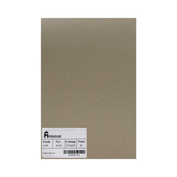 کاغذ کرافت پیشگام کد 127G بسته 20 عددی