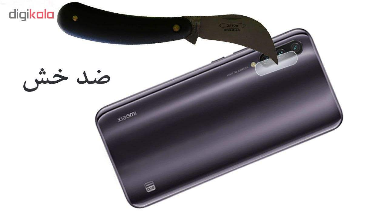 محافظ لنز دوربین تراستکتور مدل CLP مناسب برای گوشی موبایل شیائومی Mi A3 main 1 6