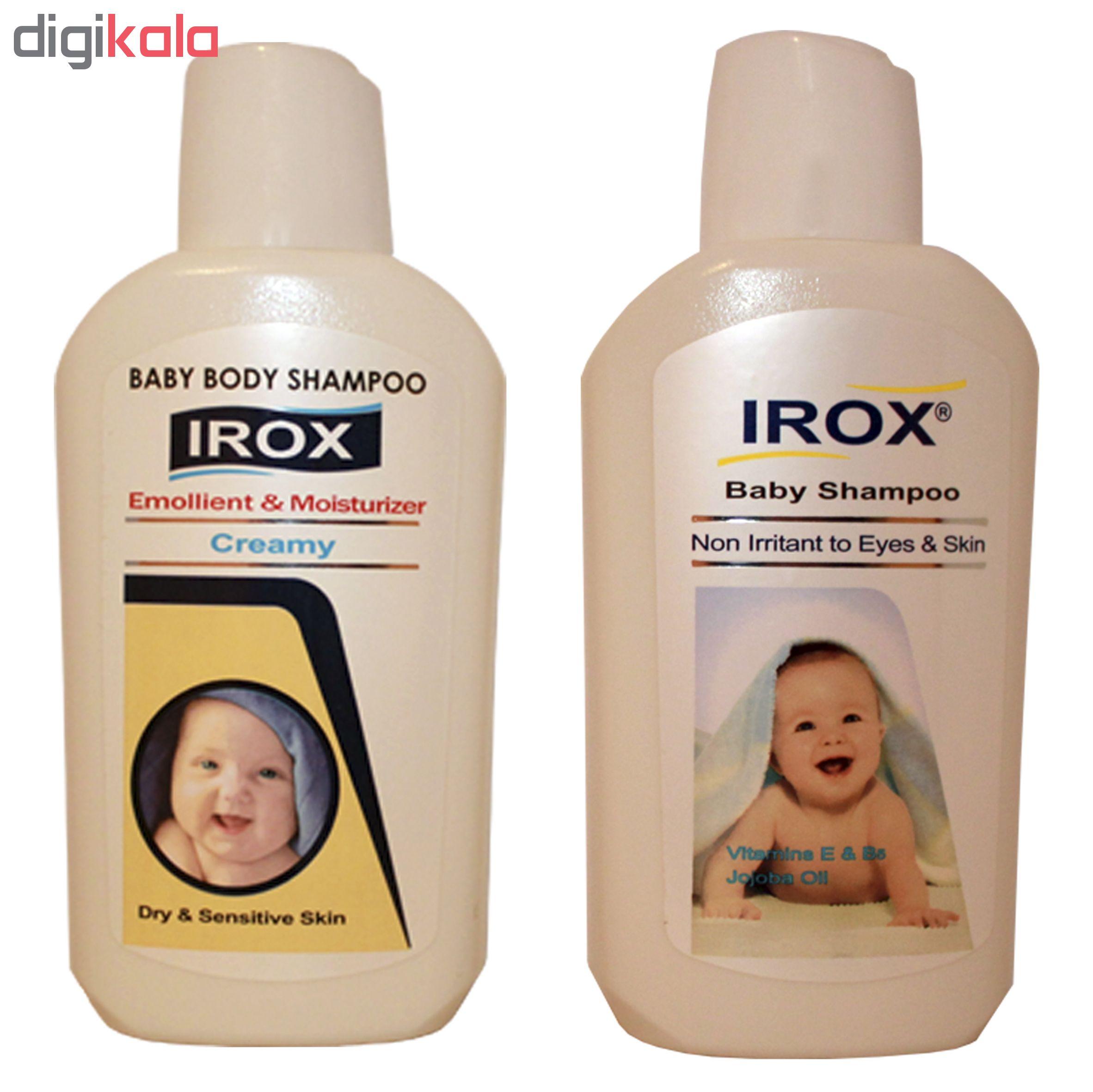 شامپو بدن کودک ایروکس مدل 01 حجم 0.2 لیتر به همراه شامپو سر کودک