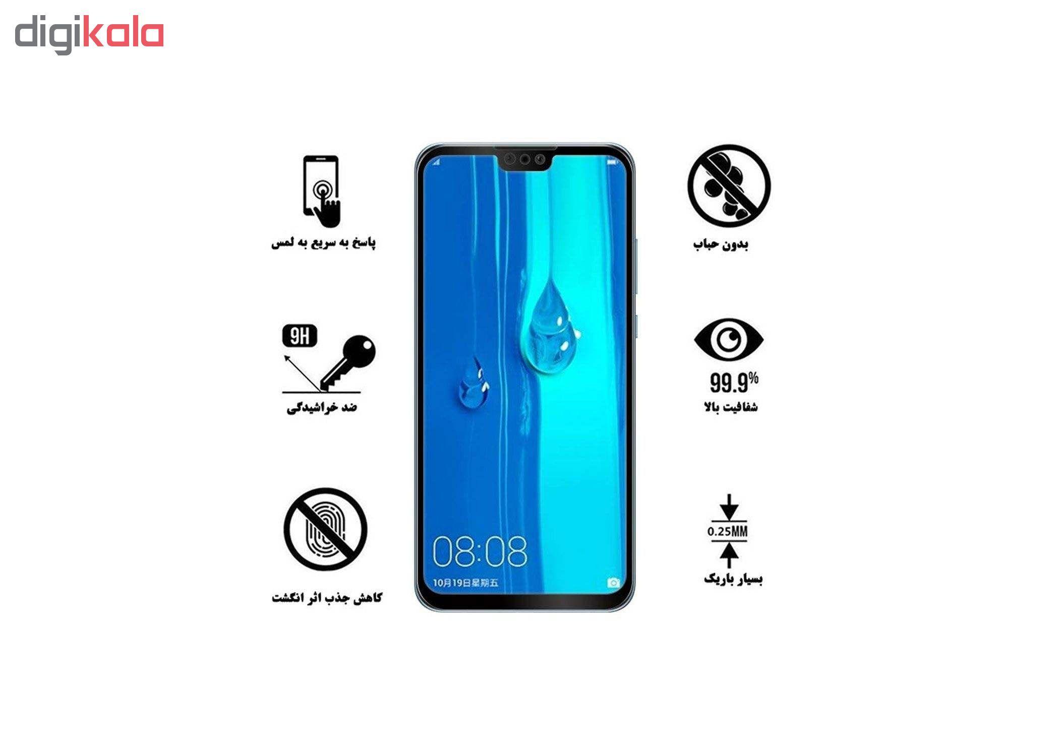 محافظ صفحه نمایش آکوا مدل HW مناسب برای گوشی موبایل هوآوی Y9 2019 main 1 2