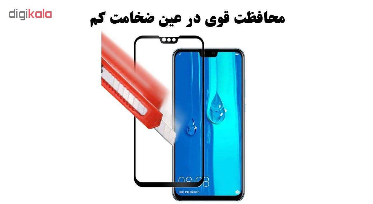 محافظ صفحه نمایش آکوا مدل HW مناسب برای گوشی موبایل هوآوی Y9 2019 main 1 3