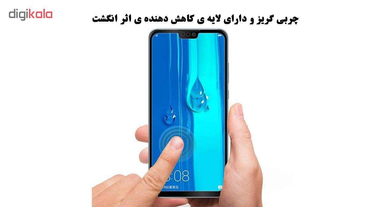 محافظ صفحه نمایش آکوا مدل HW مناسب برای گوشی موبایل هوآوی Y9 2019 main 1 6