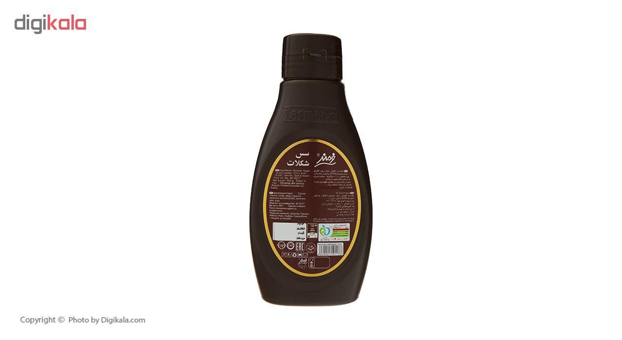 سس شکلاتی فرمند مقدار 500 گرم main 1 2