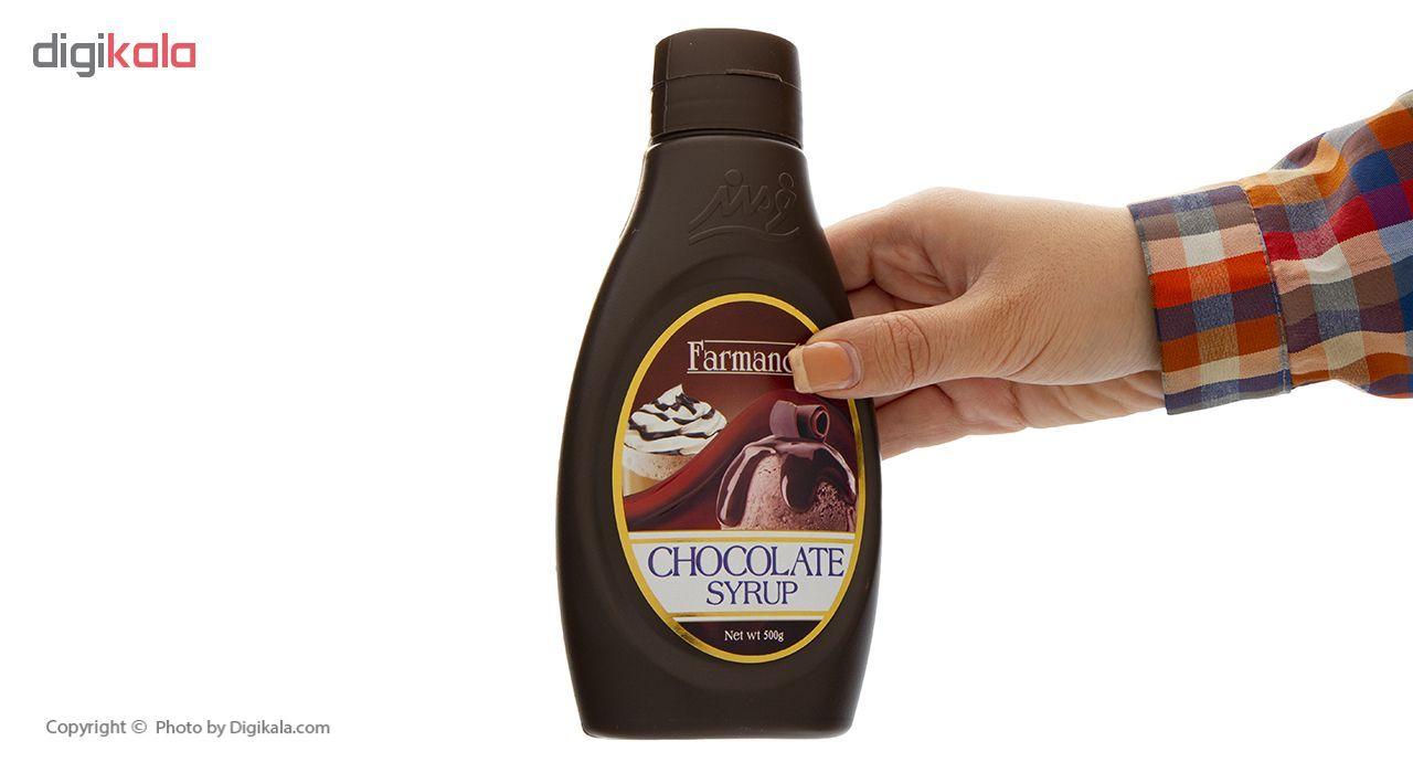 سس شکلاتی فرمند مقدار 500 گرم main 1 4