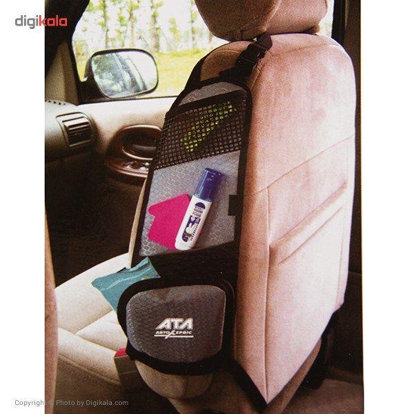 کیف کنار صندلی ام پی مدل A15-0032