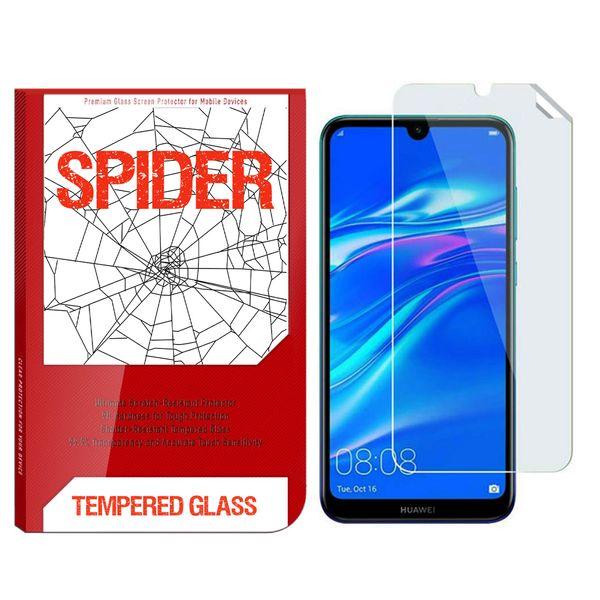 محافظ صفحه نمایش اسپایدر مدل S-PU002 مناسب برای گوشی موبایل هوآوی Y7 Prime 2019