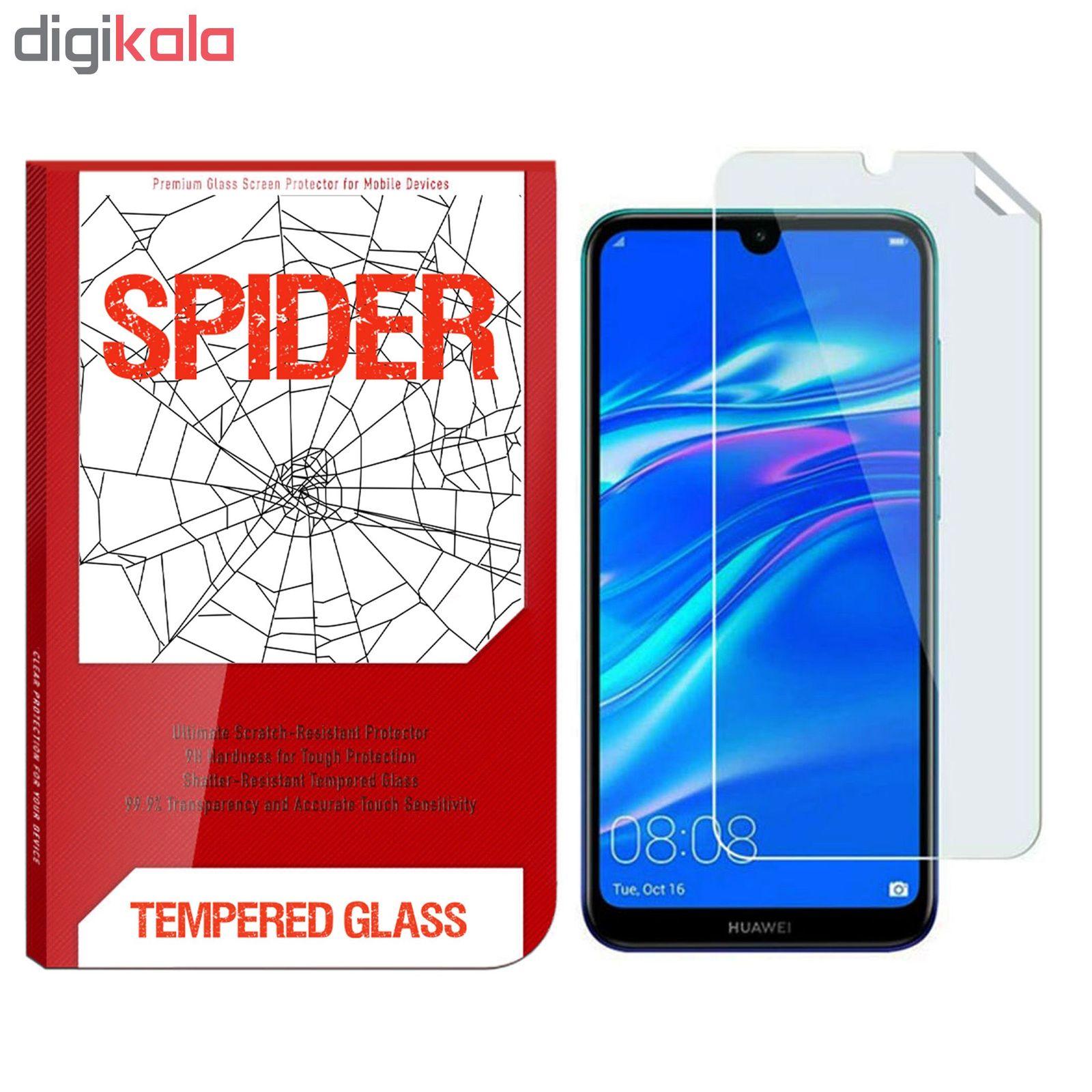 محافظ صفحه نمایش اسپایدر مدل S-PU002 مناسب برای گوشی موبایل هوآوی Y7 Prime 2019 main 1 1