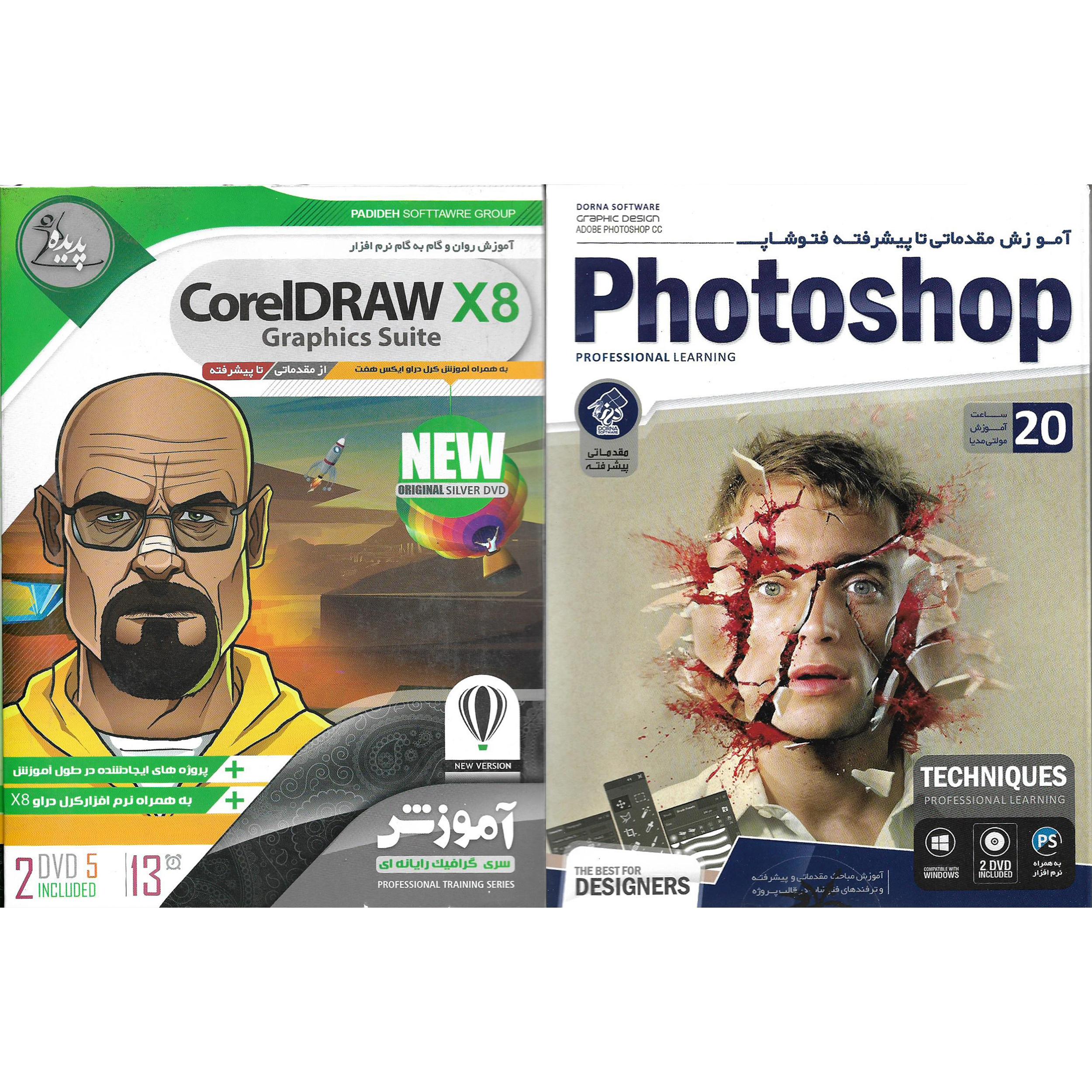نرم افزار آموزش PhotoShop نشر درنا به همراه نرم افزار آموزش corel draw X8  نشر پدیده