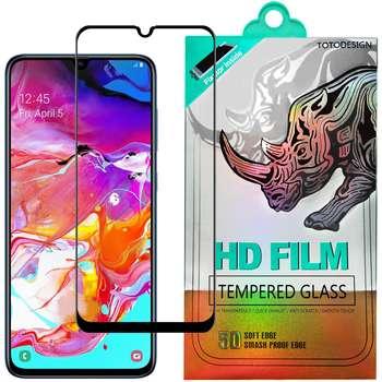 محافظ صفحه نمایش مدل HD1075D مناسب برای گوشی موبایل سامسونگ  Galaxy A70  2019
