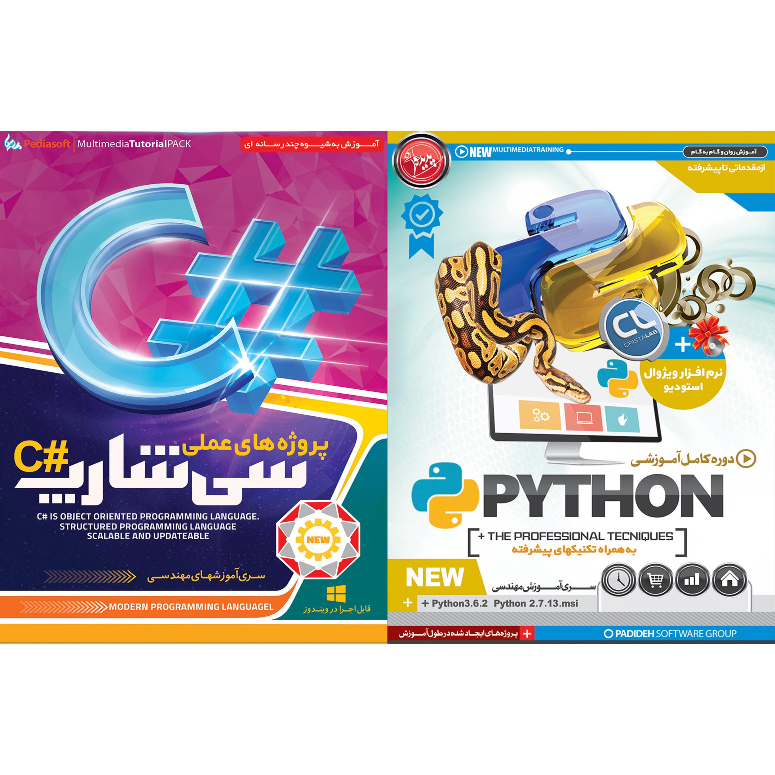 نرم افزار آموزش برنامه نویسی PYTHON نشر پدیده به همراه نرم افزار آموزش پروژه های عملی سی شارپ #C نشر پدیا سافت