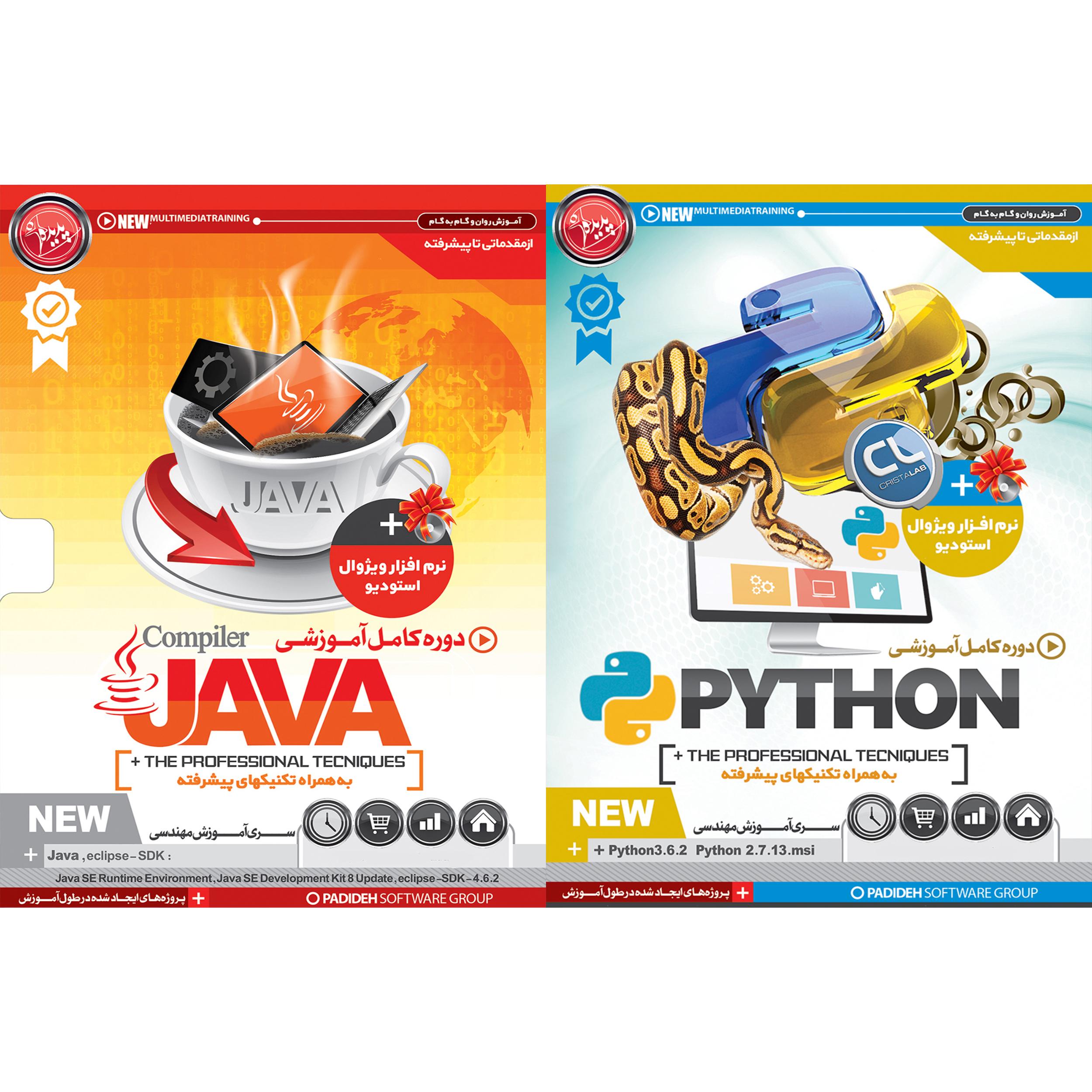 نرم افزار آموزش برنامه نویسی PYTHON نشر پدیده به همراه نرم افزار آموزش پروژه های عملی سی شارپ JAVA نشر پدیده