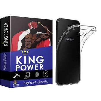 کاور کینگ پاور مدل T21 مناسب برای گوشی موبایل سامسونگ Galaxy A7 2017