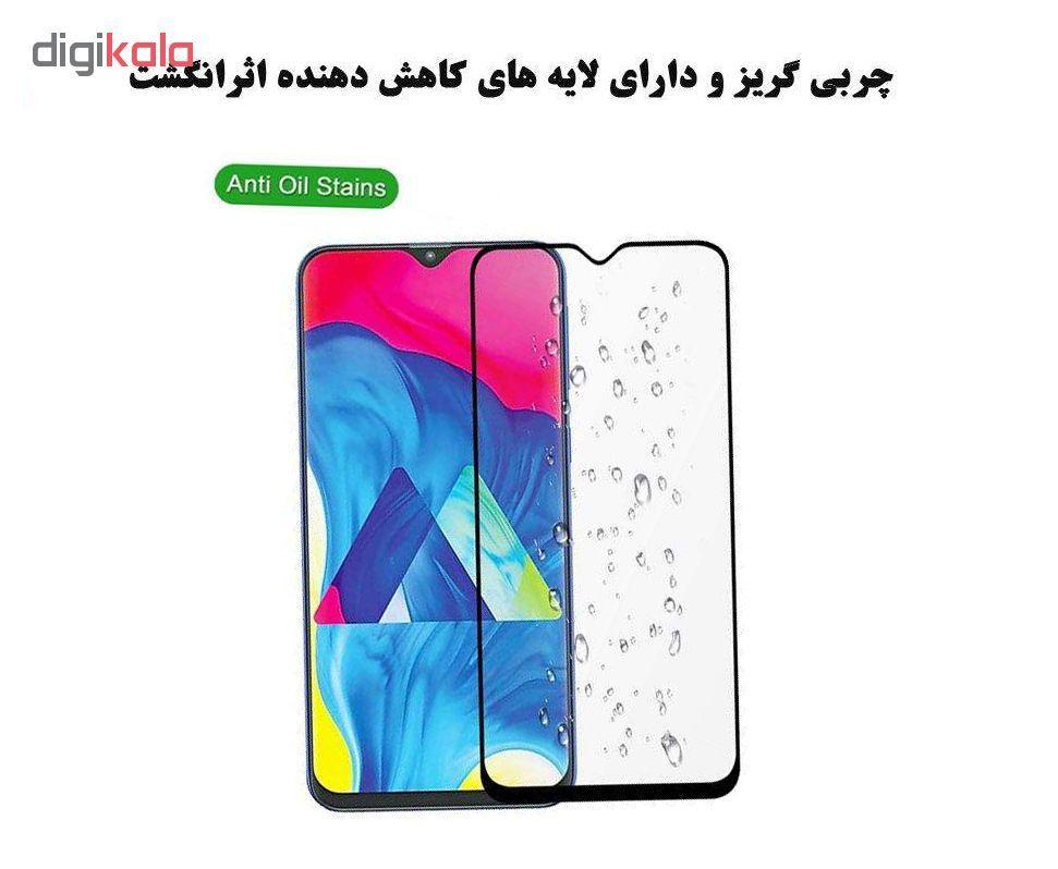 محافظ صفحه نمایش گودزیلا مدل A4 مناسب برای گوشی موبایل سامسونگ Galaxy A40 main 1 3