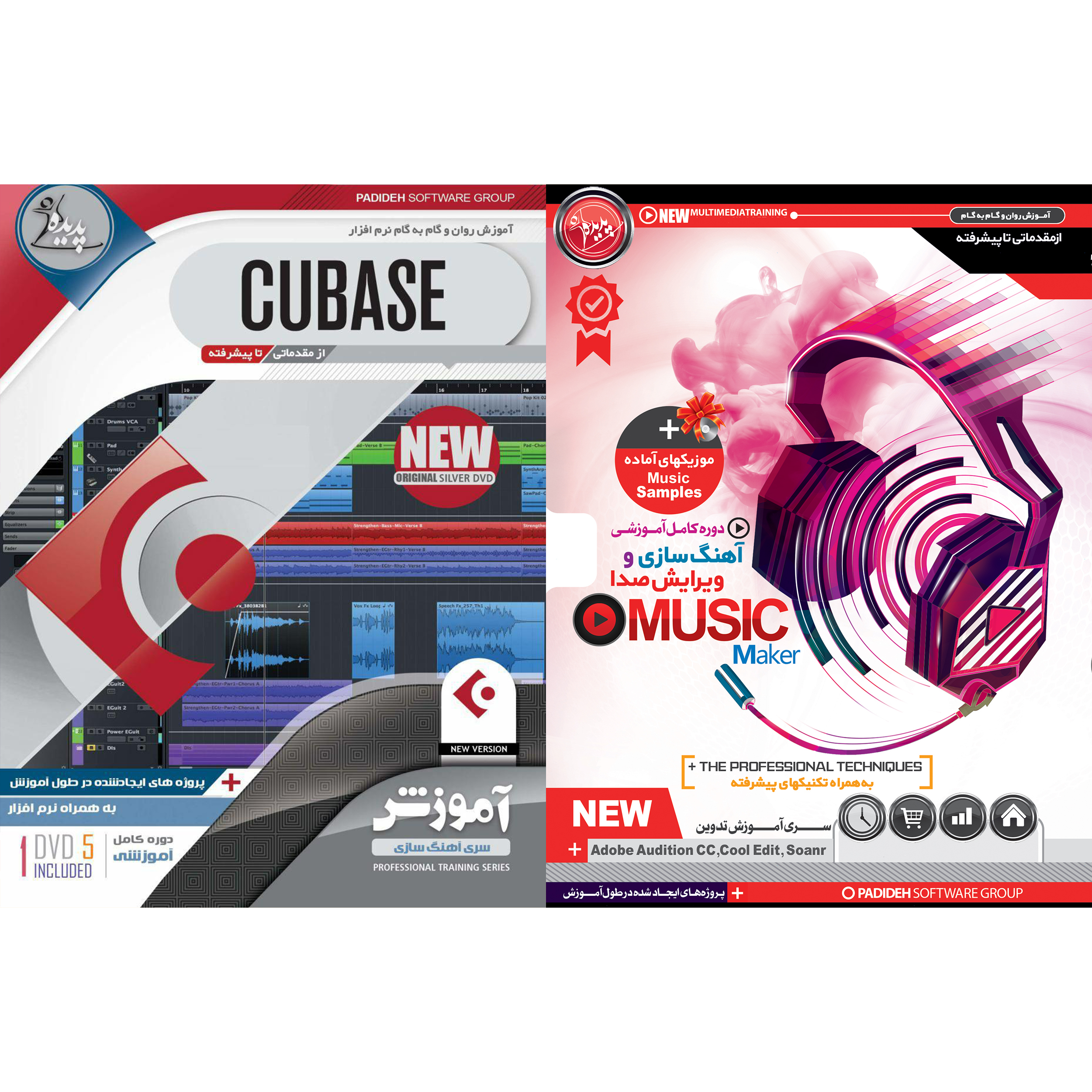 نرم افزار آموزش آهنگ سازی و ویرایش صدا نشر پدیده به همراه نرم افزار آموزش CUBASE نشر پدیده