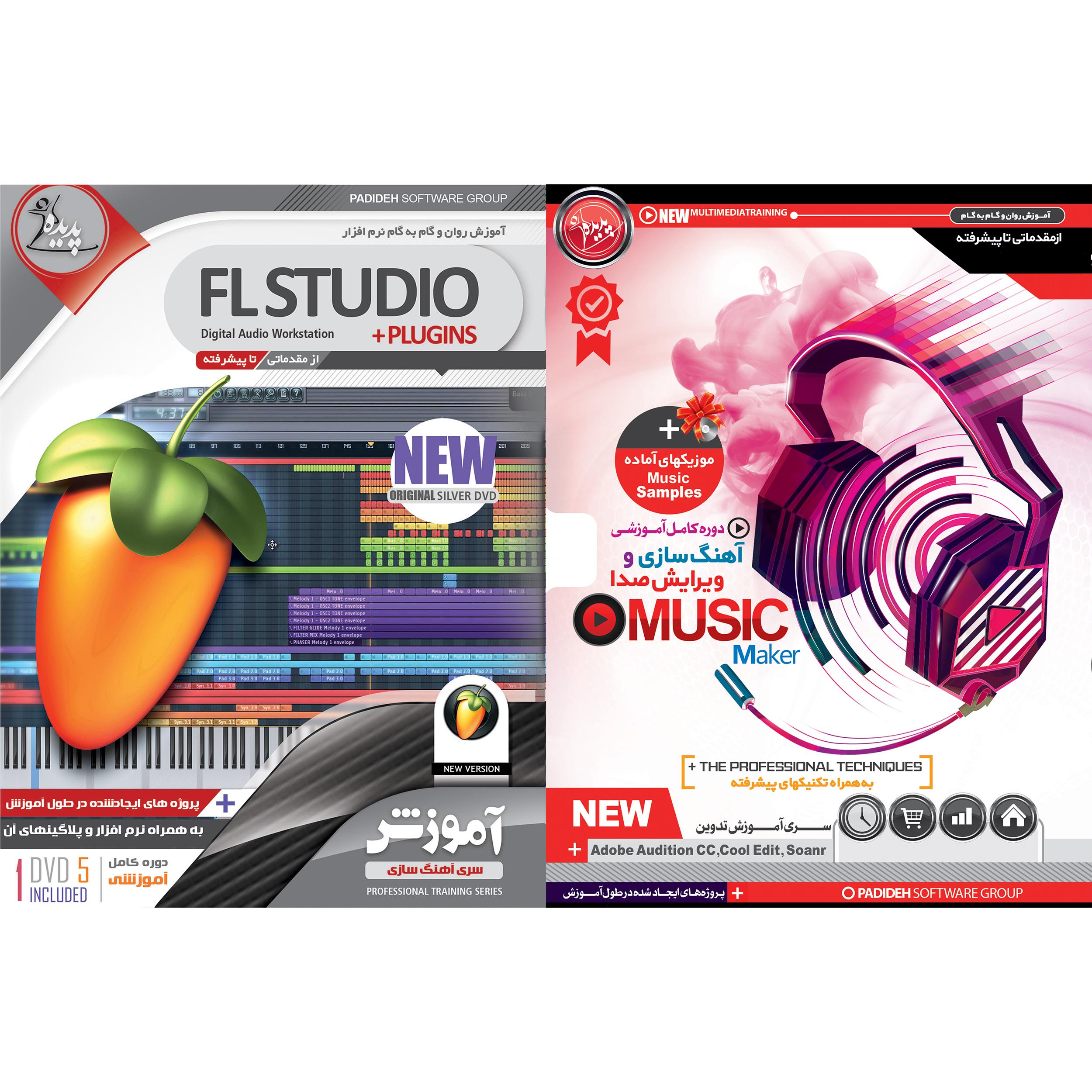 نرم افزار آموزش آهنگ سازی و ویرایش صدا نشر پدیده به همراه نرم افزار آموزش FL STUDIO نشر پدیده