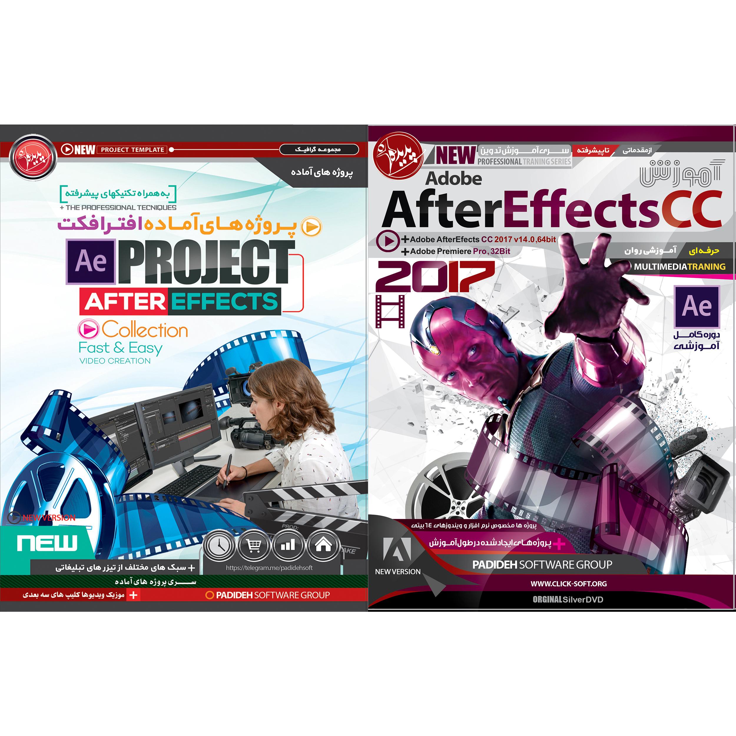 نرم افزار آموزش  After Effect CC نشر پدیده به همراه نرم افزار پروژه های آماده افتر افکت نشر پدیده