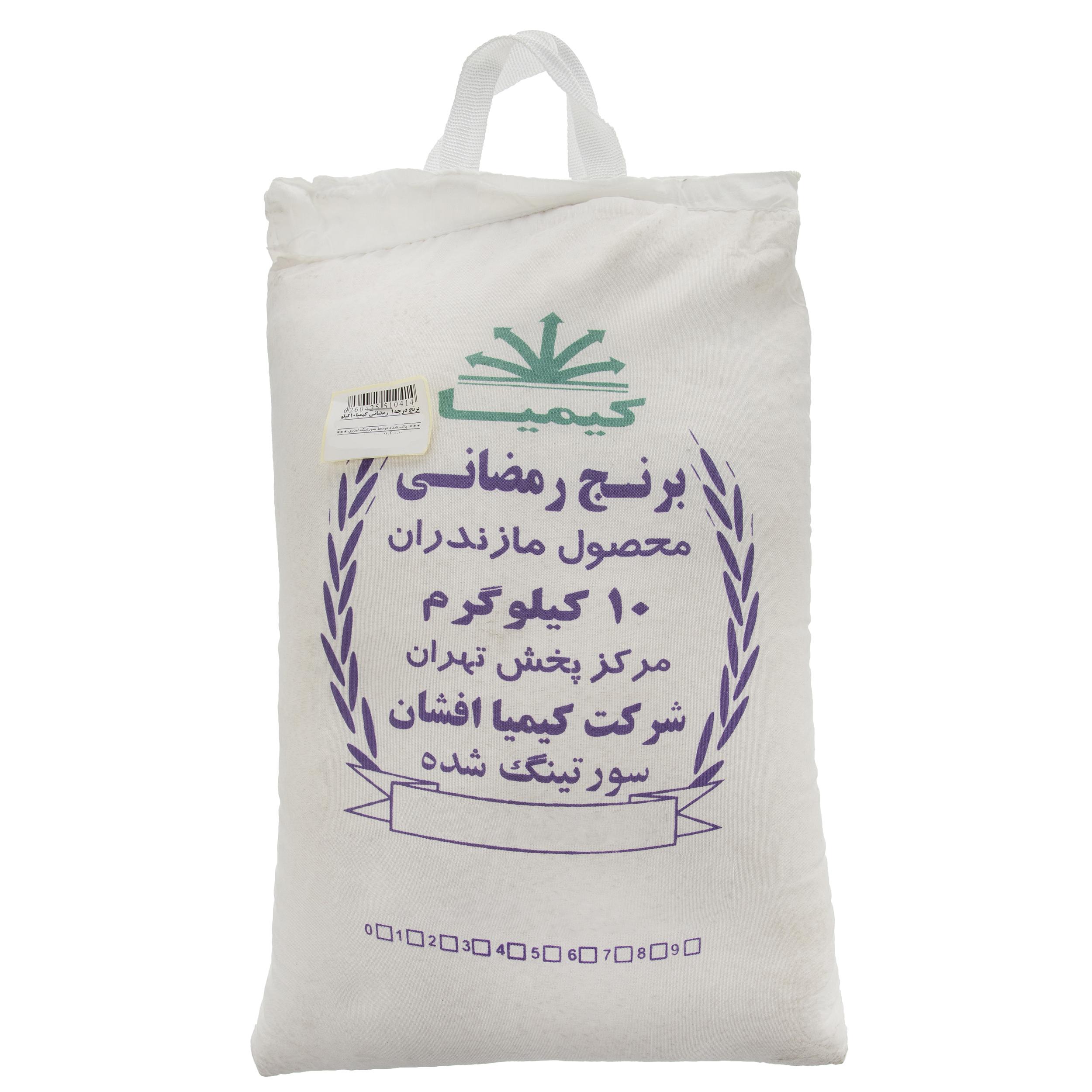 خرید                      برنج رمضانی کیمیا مقدار 10 کیلو گرم