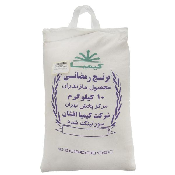 برنج رمضانی کیمیا مقدار 10 کیلو گرم