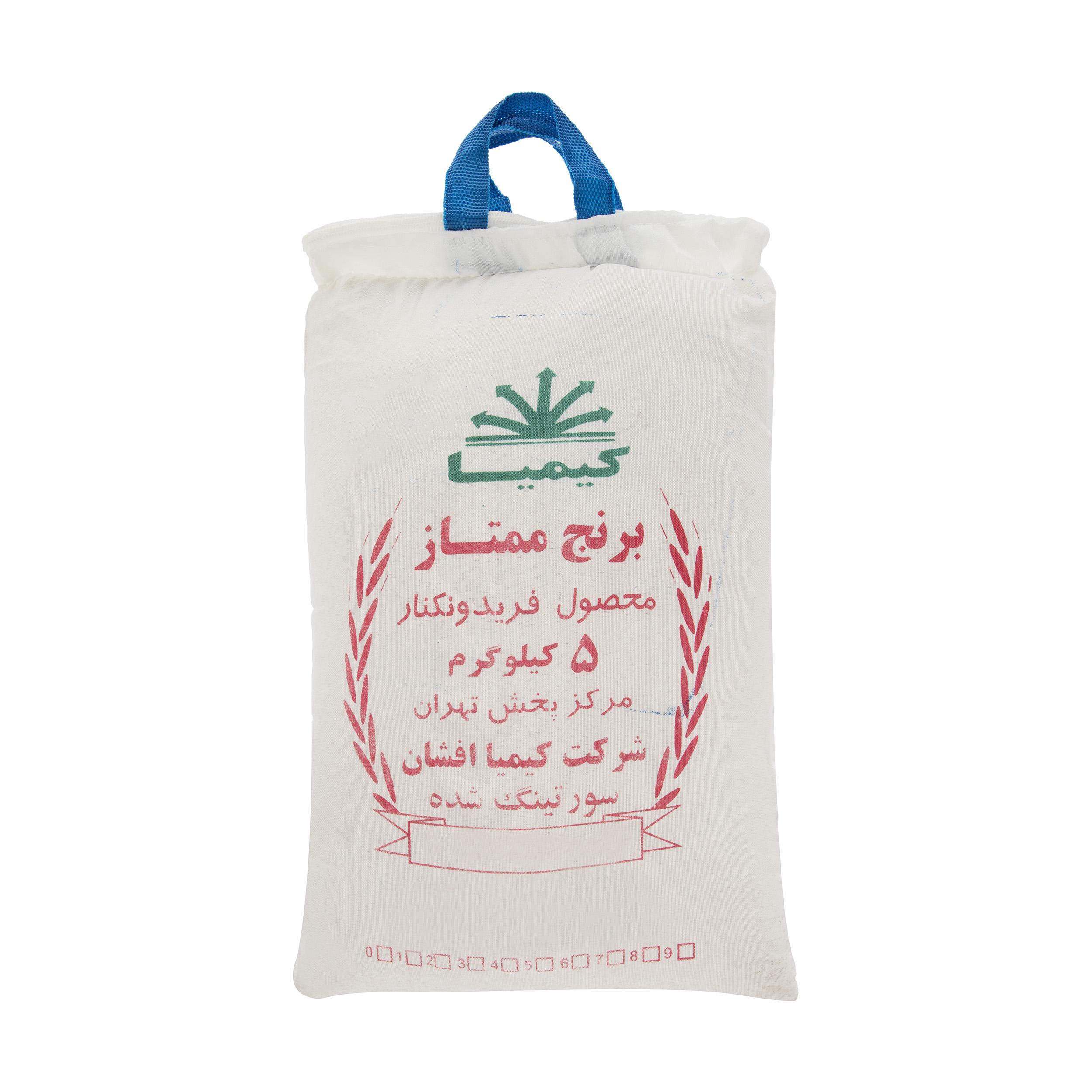 برنج ممتاز کیمیا مقدار 5 کیلو گرم