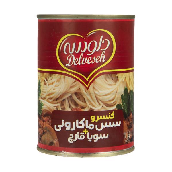 کنسرو سس ماکارونی با سویا و قارچ دلوسه - 400 گرم