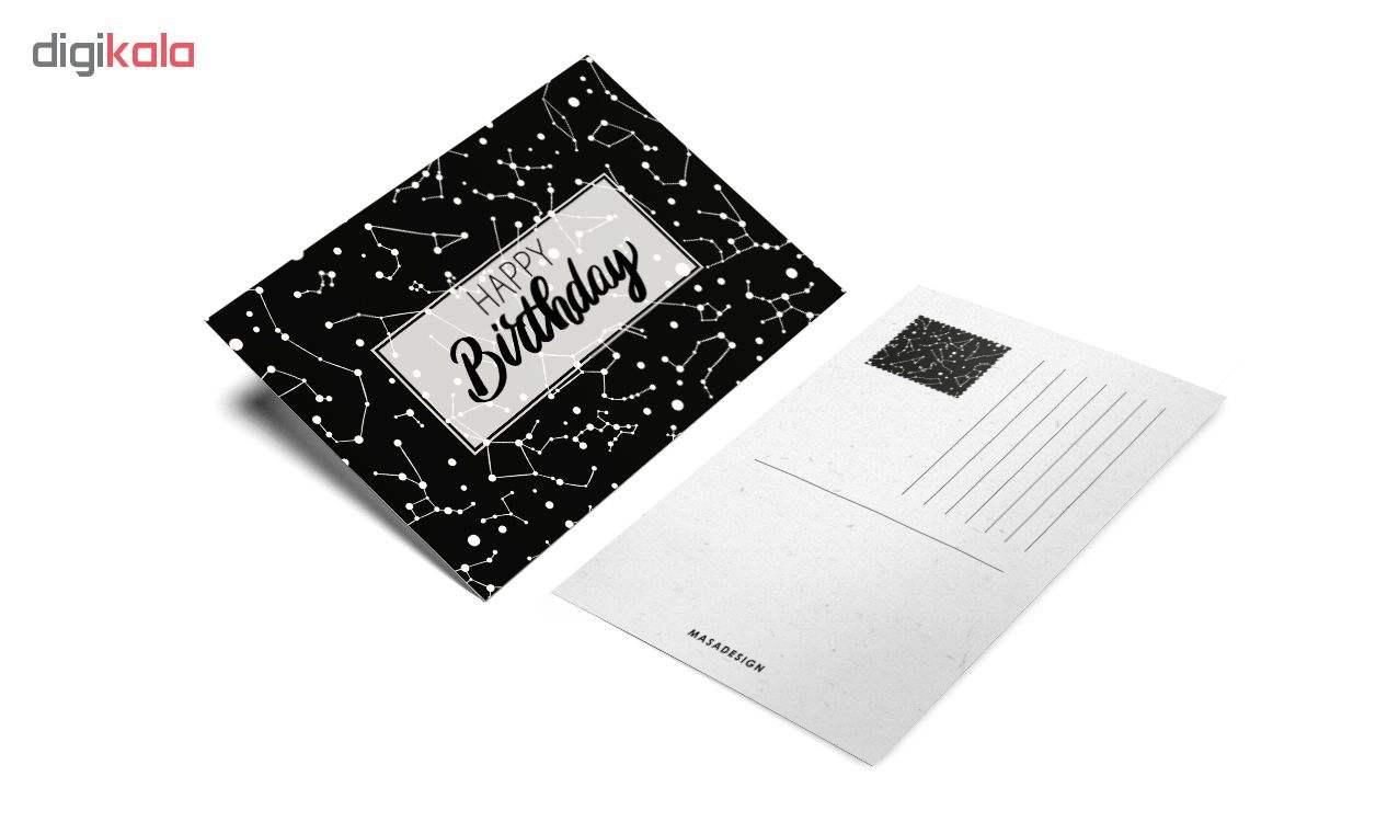 کارت پستال ماسا دیزاین طرح تبریک تولد کد POST125 main 1 1