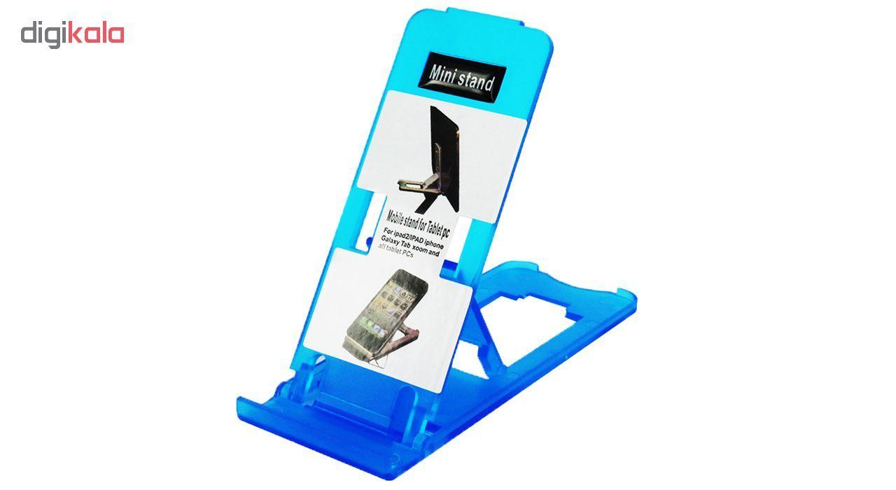 پایه نگهدارنده گوشی موبایل مدل M S G - 2582 main 1 1