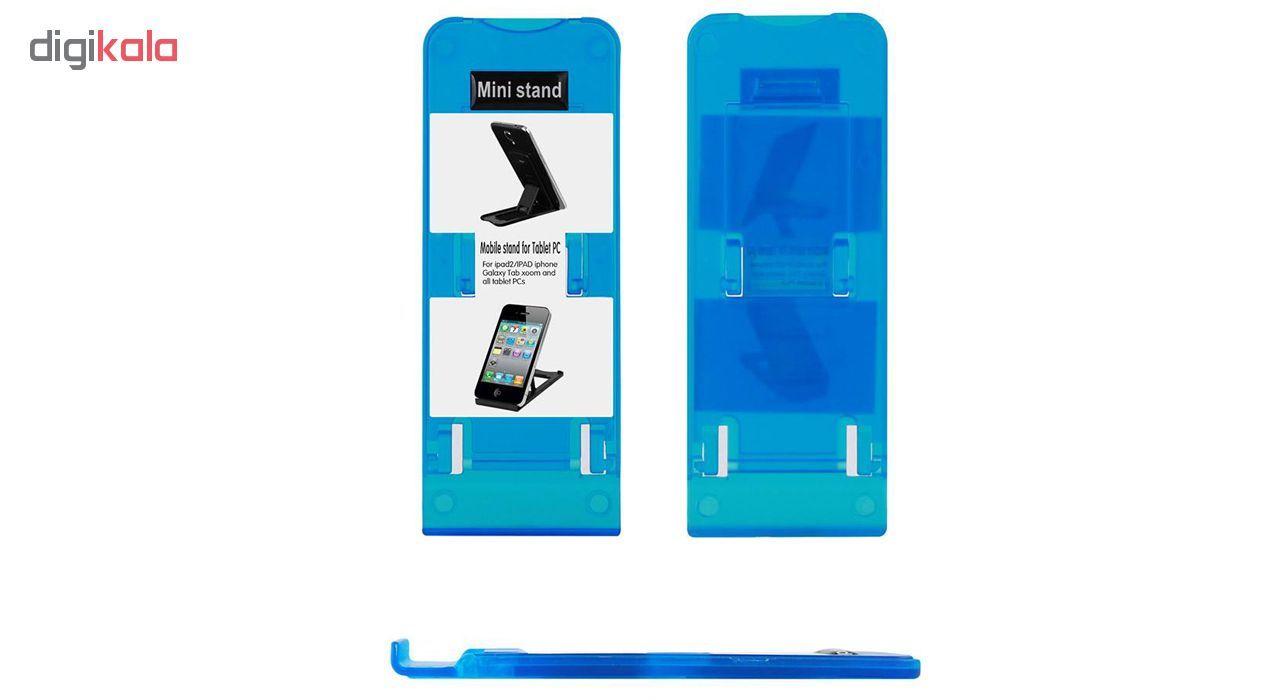 پایه نگهدارنده گوشی موبایل مدل M S G - 2582 main 1 9