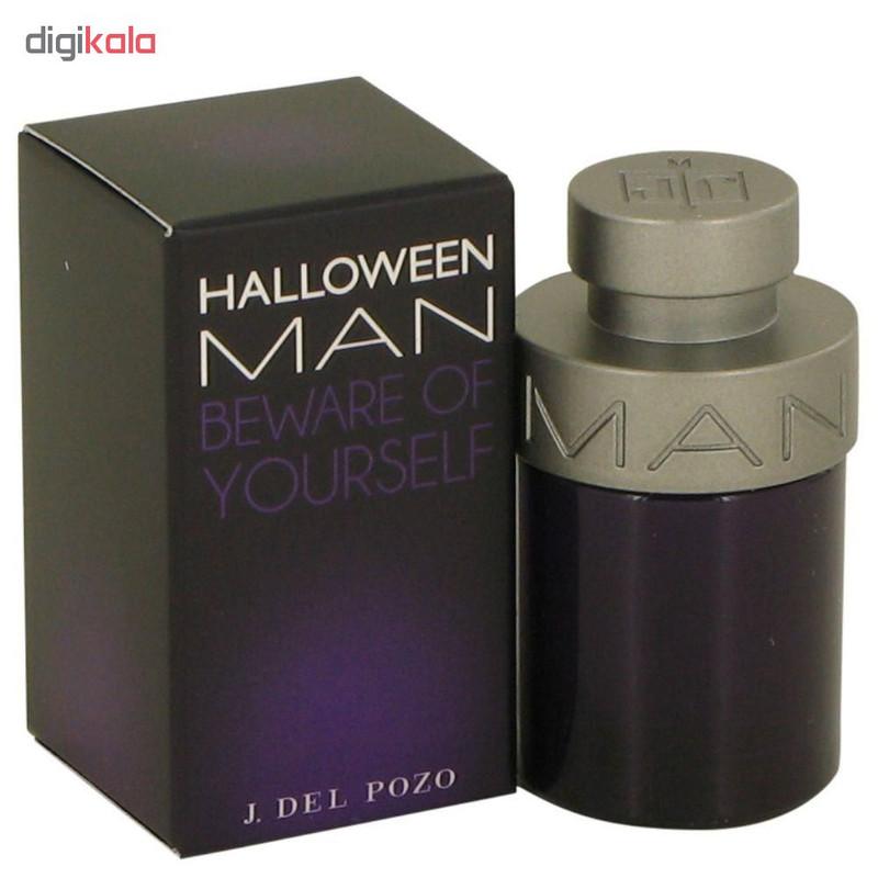 عطر جیبی مردانه خسوس دل پوزو مدل Halloween Man Beware Of Yourself حجم 4 میلی لیتر
