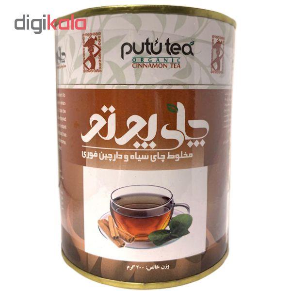 چای سیاه و دارچین فوری پوتو مقدار 200 گرم