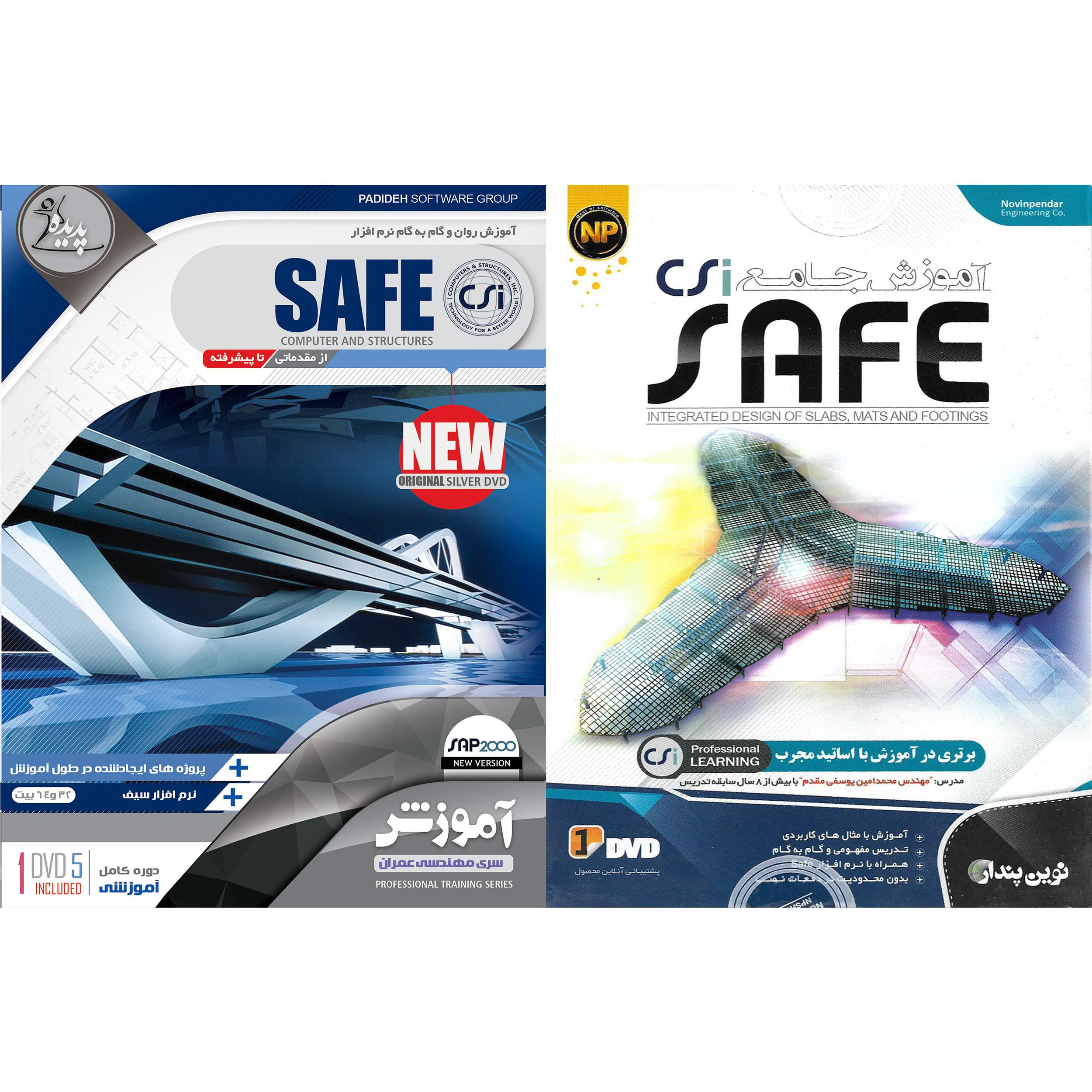 نرم افزار آموزش SAFE نشر نوین پندار به همراه نرم افزار آموزش SAFE نشر پدیده