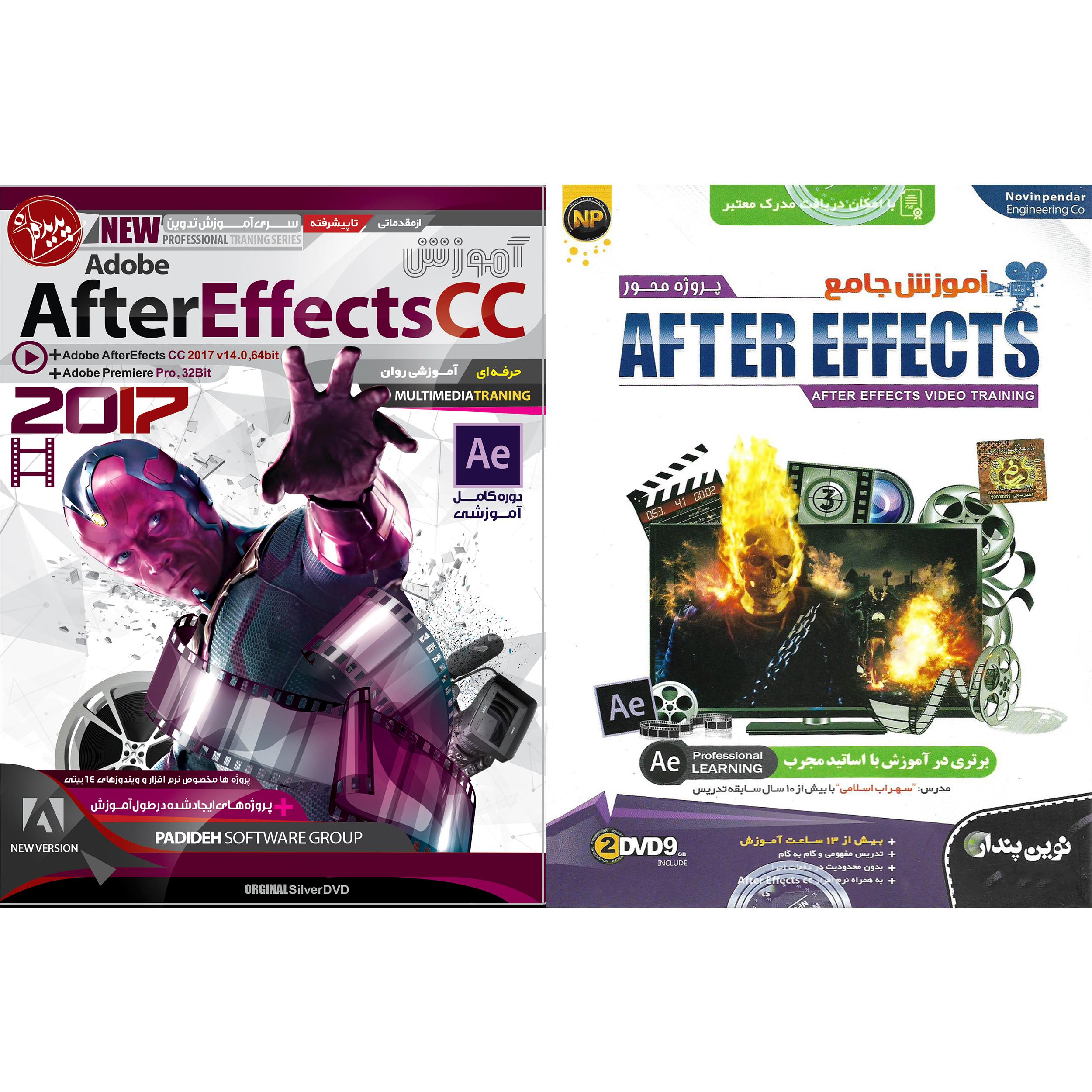 نرم افزار آموزش پروژه محور AFTER EFFECTS نشر نوین پندار به همراه نرم افزار آموزش After Effects CC نشر پدیده