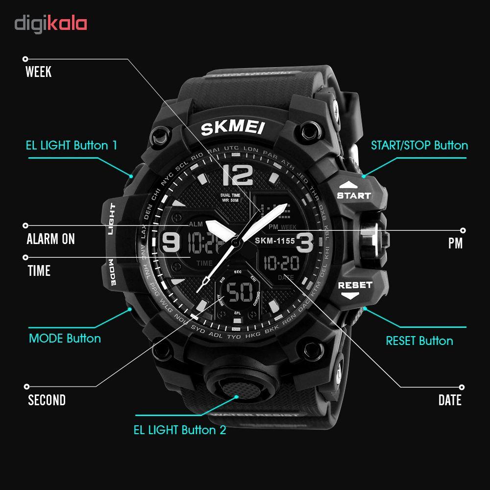 ساعت مچی عقربه ای مردانه اسکمی مدل 1155