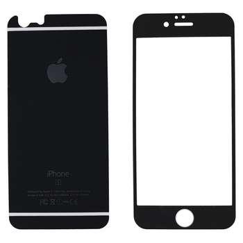محافظ صفحه نمایش و پشت گوشی کد 10974 مناسب برای گوشی موبایل اپل iPhone 6 / 6S