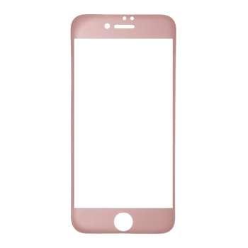 محافظ صفحه نمایش کد 10985 مناسب برای گوشی موبایل اپل iPhone 7 / 8