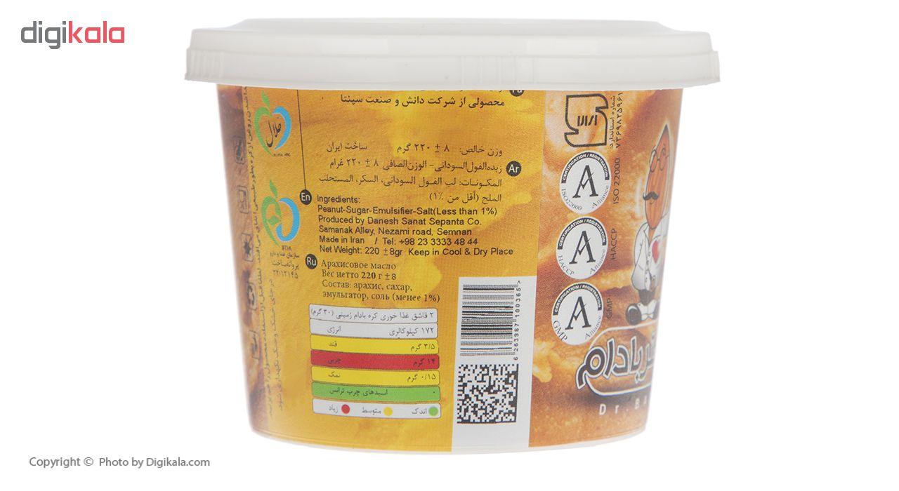 کره بادام زمینی دکتر بادام 220 گرم
