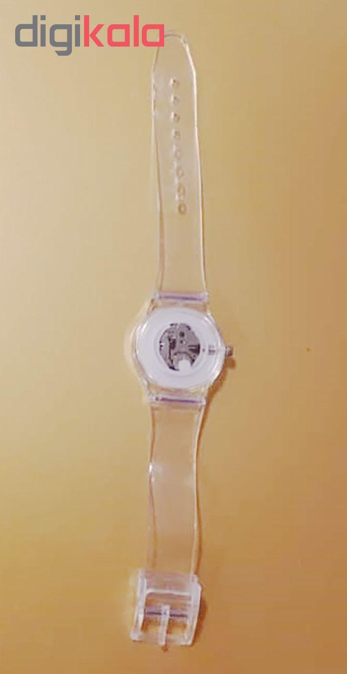 ساعت  کد s18