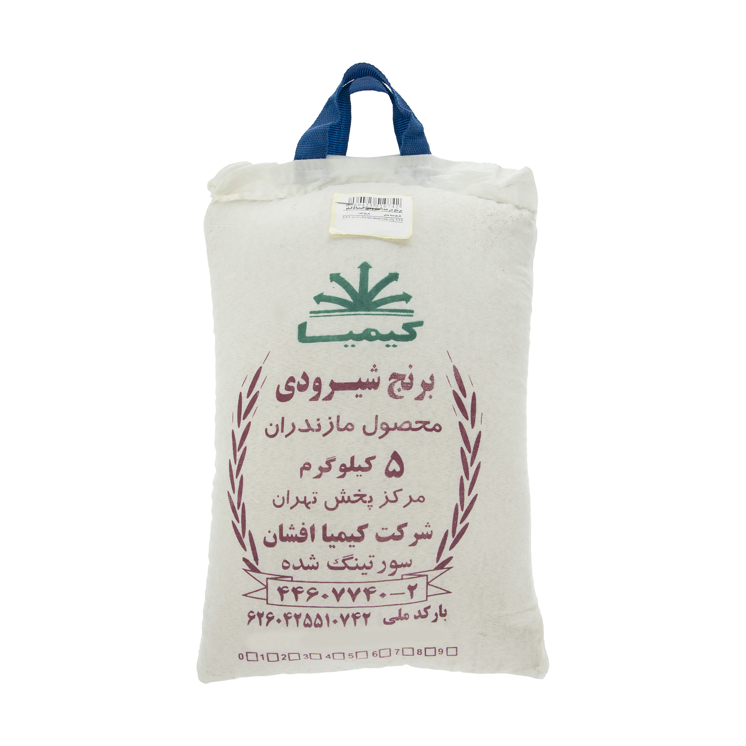 خرید                      برنج شیرودی کیمیا مقدار 5 کیلو گرم