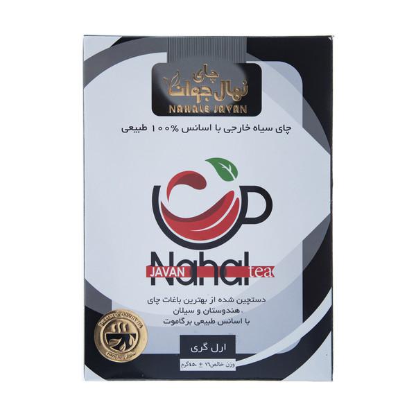 چای سیاه نهال جوان مدل ارل گری ممتاز مقدار 450 گرم