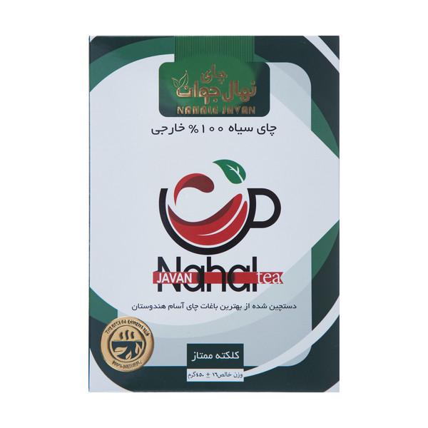 چای سیاه نهال جوان مدل کلکته ممتاز مقدار 450 گرم