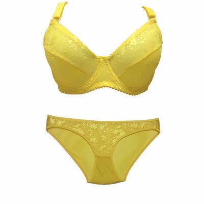 ست شورت و سوتین زنانه کد 9601 رنگ زرد