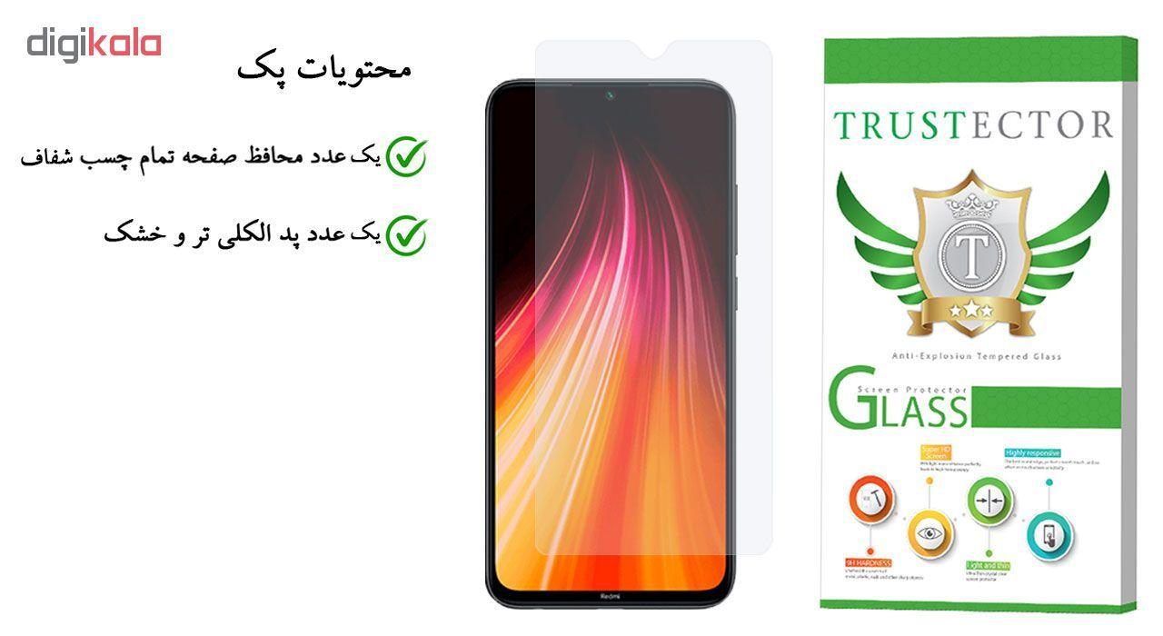 محافظ صفحه نمایش تراستکتور مدل GLS مناسب برای گوشی موبایل شیائومی Redmi Note 8 main 1 1