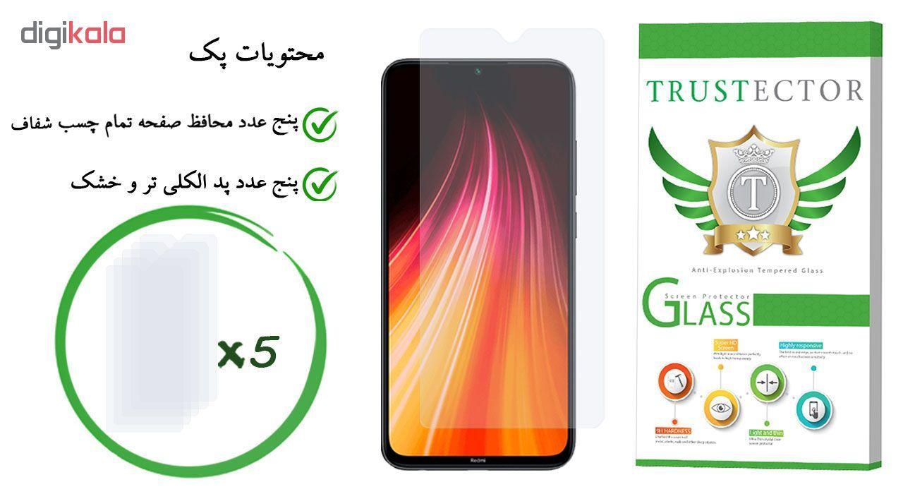 محافظ صفحه نمایش تراستکتور مدل GLS مناسب برای گوشی موبایل شیائومی Redmi Note 8 بسته 5 عددی main 1 1