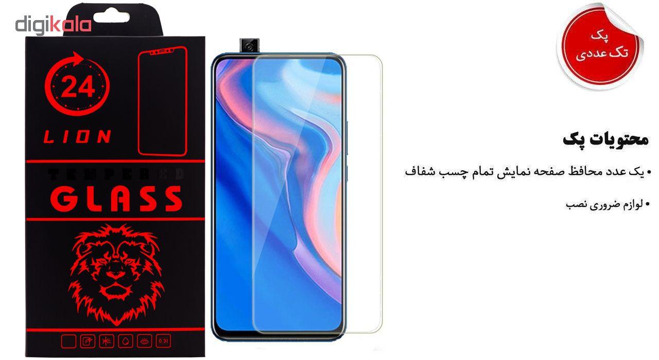 محافظ صفحه نمایش لاین مدل  RB007 مناسب برای گوشی موبایل هوآوی Y9 Prime 2019 main 1 1