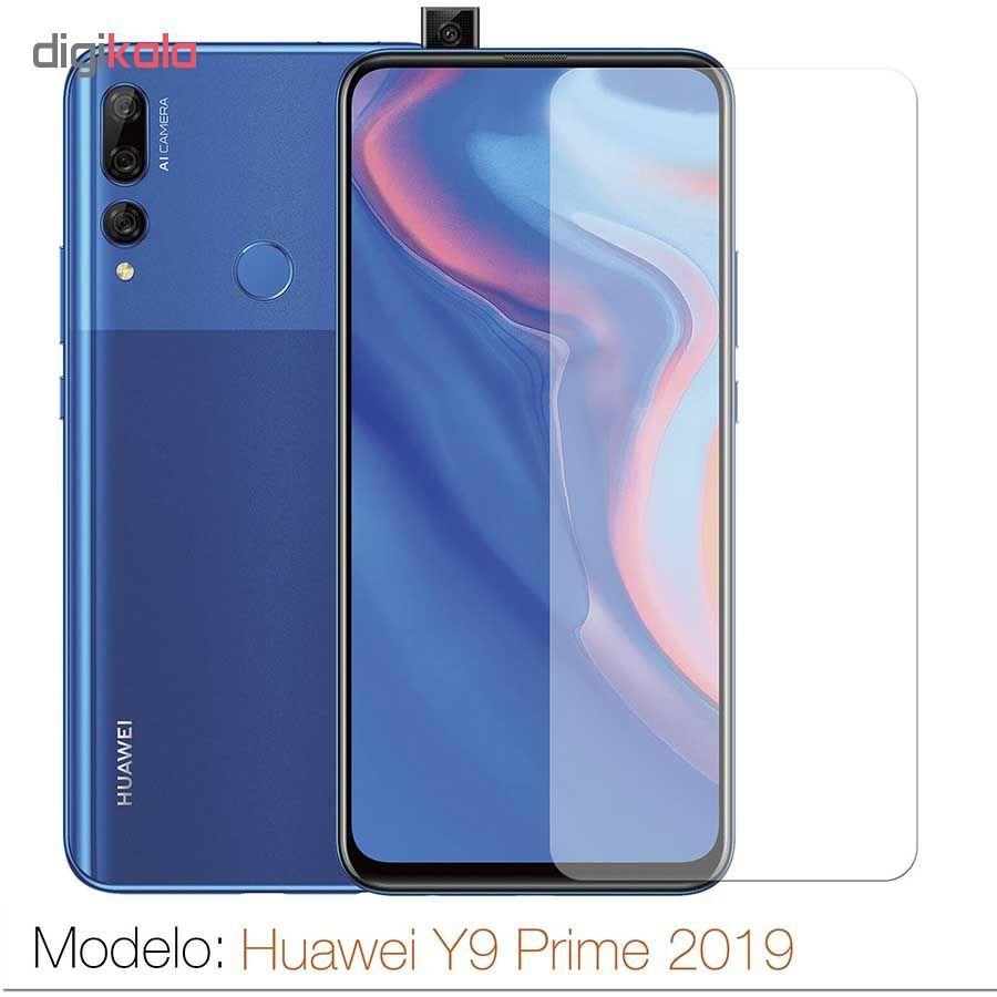 محافظ صفحه نمایش لاین مدل  RB007 مناسب برای گوشی موبایل هوآوی Y9 Prime 2019 main 1 9