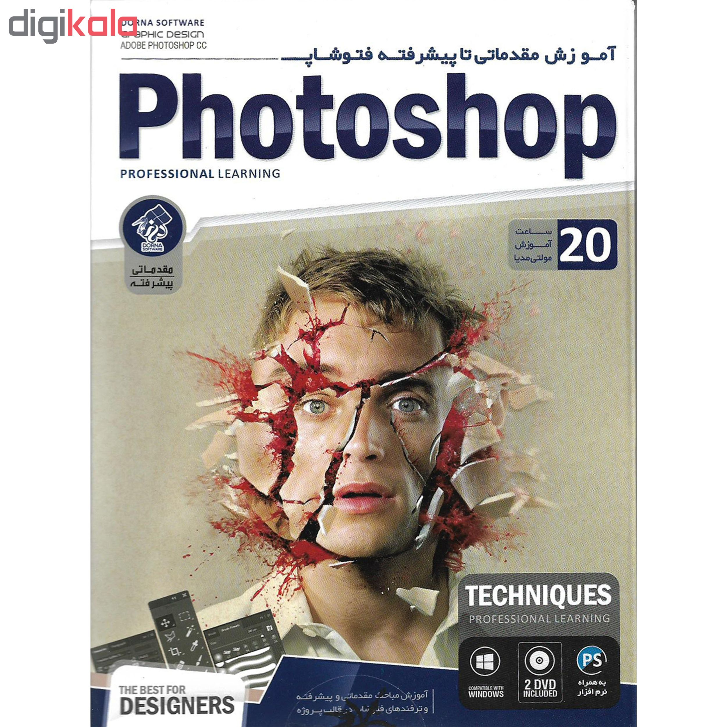 نرم افزار آموزش پروژه محور PHOTOSHOP CC نشر نوین پندار به همراه نرم افزار آموزش فتوشاپ PHOTOSHOP نشر درنا